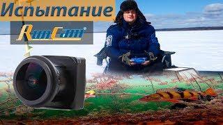 Подводная камера для рыбалки своими руками.  Испытание - RunCam Owl, озеро