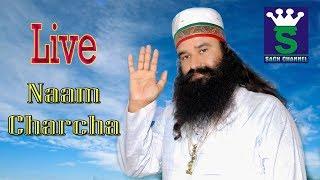 Live Evening Naam Charcha || 21 oct. || Dera Sacha Sauda || || Sach Channel