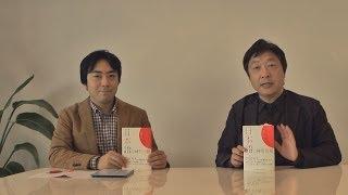 出口汪の最新作『日本語の練習問題』が、サンマーク出版より11月18日発...