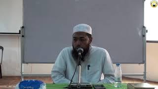 Duduk Bersama Di Majelis Ilmu itu Indah - Oleh Ustadz Muhammad Hamid Alwi hafizhahullahu