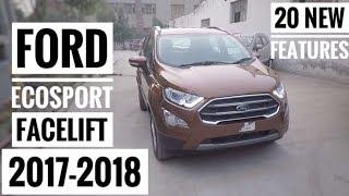 All new Ford Ecosport  | 2017 Ford eco sport | ford ecosport interior | 2017 फोर्ड ईकोसपोर्ट