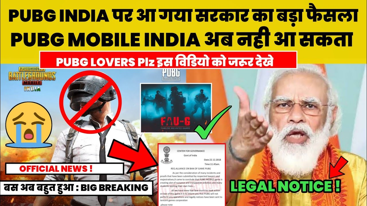😭BIG BREAKING: PUBG MOBILE INDIA COMING TODAY ? |FINALLY GOVT BIG ANNOUNCEMENT ON PUBG MOBILE INDIA