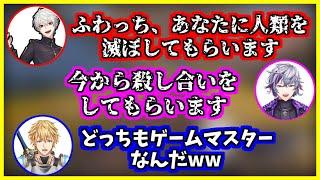【英吸不滅】お笑いAPEX欲張りセット4【葛葉/エクス・アルビオ/不破湊】