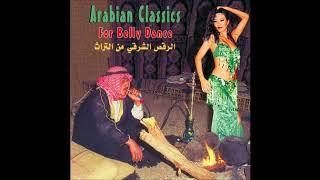 Arabian Classics for Belly Dance (Salatin el Tarab Orchestra) FULL
