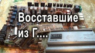 Как отремонтировать автомобильный усилитель Oris CA-504