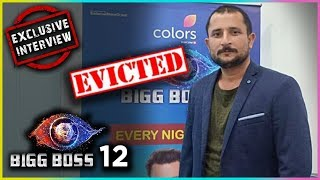 Bigg Boss 12 Eviction | Nirmal Singh First Interview After Bigg Boss 12 - Exclusive | TellyMasala