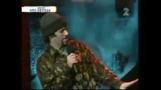יום טוב - לא נפסיק לצחוק - המופע המלא 2004