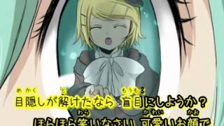 【ニコカラ】【鏡音リン・レン】trick and treat【PV】_on thumbnail