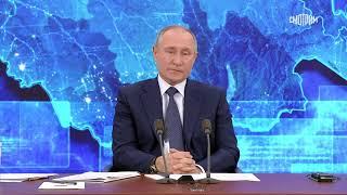 Путин: конфликт в Донбассе рано или поздно будет урегулирован, остается вопрос когда - Россия 24