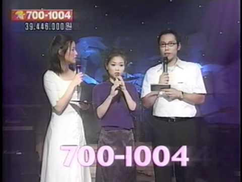 박정현 (Lena Park) - 2gether / 몽중인 / MmmBop (Hanson) @ 1999.07.04