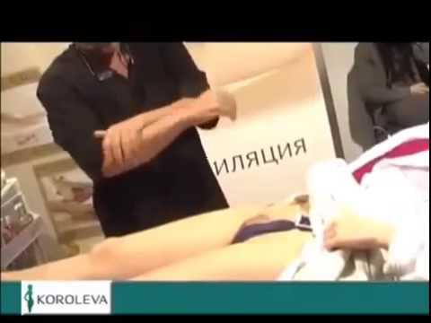 brazilian wax tutorial video