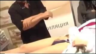 Repeat youtube video Bikini Wax to vagina and hip to Blony woman