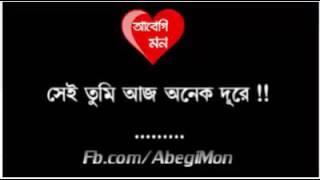 Abegi mon