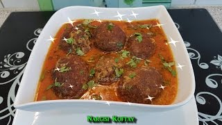 Nargisi Koftay نرگسی کوفتے / Cook With Saima