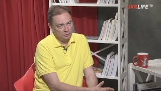 Росія втручатиметься у вибори в Україні всіма чотирма лапами, - Костянтин Матвієнко