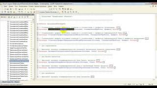 Видеоурок 1С БСП: Префиксация объектов (часть 1: доработка конфигурации)(3.38 - глава в документации по БСП от 1С Помогаем с разработкой и сопровождением 1С: www.аутсорсинг1с.рф (http://xn--1-7s..., 2016-04-12T15:21:40.000Z)