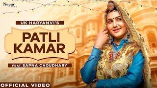 PATLI KAMAR : Sapna Choudhary | UK Haryanvi | Andy Dahiya | New Haryanvi Songs Haryanavi 2021