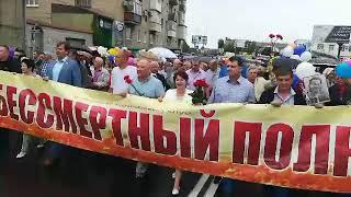 """Акция """"Бессмертный полк"""" в Мелитополе"""