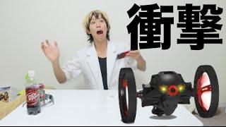 物凄いジャンプをするロボット... thumbnail