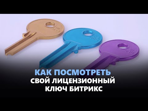 Битрикс mysql connect error 400 WMV
