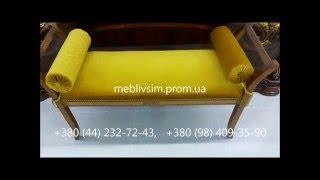 Банкетки купить. Банкетка, арт.784. Мебель Ferro Raffaello (Италия)(Наш интернет-магазин мебели