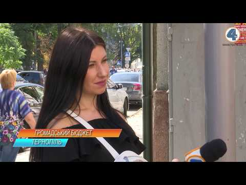 TV-4: 6 представників від громадськості: у Тернополі триває голосування за