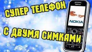 видео Лучшие Телефоны на 2 SIM (до 19000 рублей)