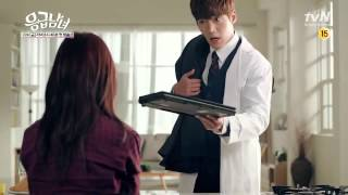 Video Emergency Man and Woman Teaser | 비상 남자와 여자 download MP3, 3GP, MP4, WEBM, AVI, FLV Mei 2018