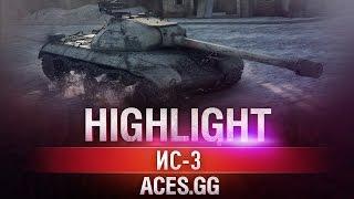 Разрушитель Химок. ИС-3 в World of Tanks!