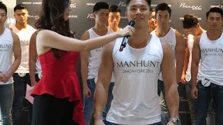 Video Manhunt SG '16 Finalists #1 - #10's Press Conference Self Intros download MP3, 3GP, MP4, WEBM, AVI, FLV Oktober 2018