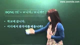 8.ĐỘNG TỪ TRONG TIẾNG HÀN 한국어 동사 (SEEMILE Hàn Quốc) by seemile.com