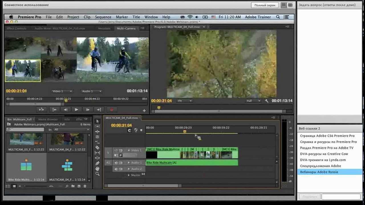 Adobe программу видео для обработки