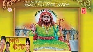 Nigaahe Vich Peer Vasda Punjabi By Deepak Maan [Full HD Song] I Nigaahe Vich Peer Vasda