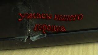 ТВ ЖК LG 42LD455-ZA - ужасы нашего городка