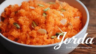 How To Make Homemade Sweet Jorda