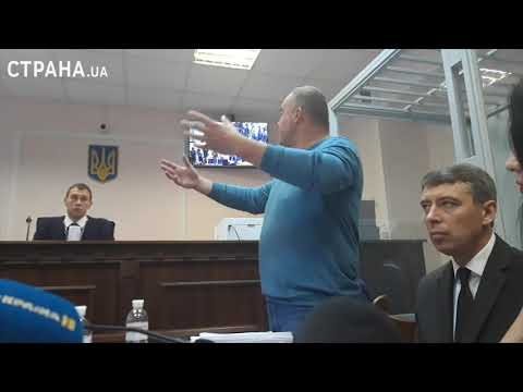 Свинарчук купит свободу за 10 миллионов. Решение суда | Страна.ua