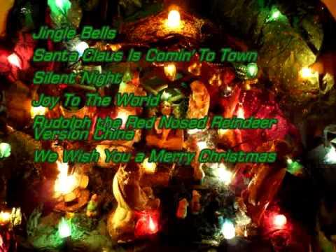 b9eb39e270d Sonido Original de luces navideñas Version 1995 Feliz Navidad 2015 Lima  Peru - YouTube