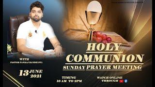 SUNDAY HOLY COMMUNION PRAYER MEETING  || LIVE STREAM || 13- 06- 2021 II