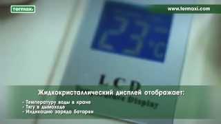 Купить газовую колонку(, 2014-04-02T17:09:28.000Z)