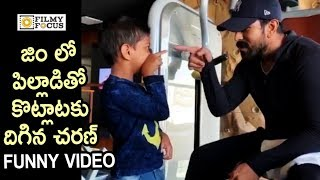 Ram Charan Fun with Kid @GYM : Hilarious Video