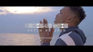VICTOR AD - WETIN WE GAIN OFFICIAL VIDEO