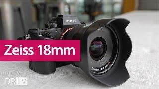 Zeiss Batis 18mm f/2.8 Lens Unboxing & Quick Look