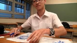 聖言中學2015-2016學生會3號候選内閣Waver閣員介