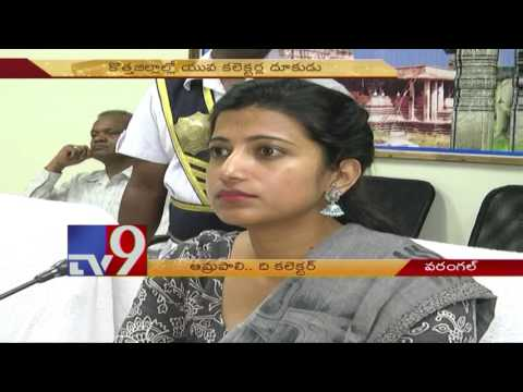 Thumbnail: Lady Collector Amrapali wins hearts in Telangana - TV9