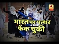 ABP News Exclusive Watch How Kashmiri Girls Are Kicking Terrorism With Football mp3