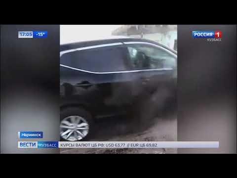 Стали известны подробности дорожной ситуации в Мариинске