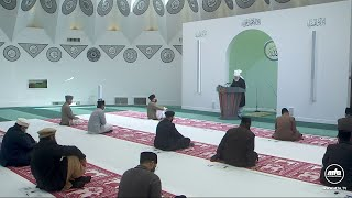 Friday Sermon 2 April 2021 (English): Men of Excellence : Hazrat Uthman bin Affan (ra)
