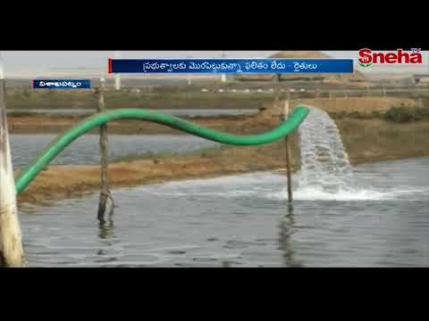 AP Govt Neglects Salt Farmers | Vizag  | Sneha TV Telugu