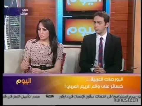 Karim Nakhle on Al Hurra Tv - Arab Spring financial markets.wmv