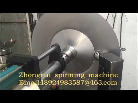 CNC metal spinning machine CNC metal spinning lathe